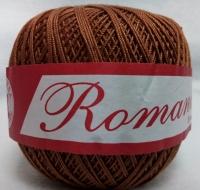 Romanofir Romana 1297