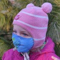 Маска защитная детская многоразовая двухслойная, бязь