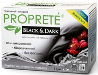 Proprete Black and Dark 1 кг. Стиральный порошок