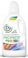 Proprete Colour Gel 300 мл. Жидкое средство для стирки