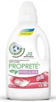 Proprete Wool&Silk Gel 300 мл. Жидкое средство для стирки