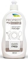 Proprete Maxi Clean. Средство для мытья посуды
