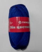 Лен цветной Пехорка - синий