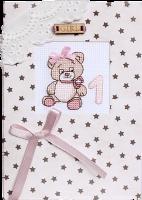 (S)P26 Набор для изготовления открытки с вышивкой